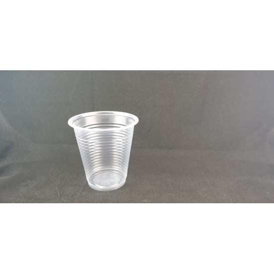 PP Ring Cup - 12oz